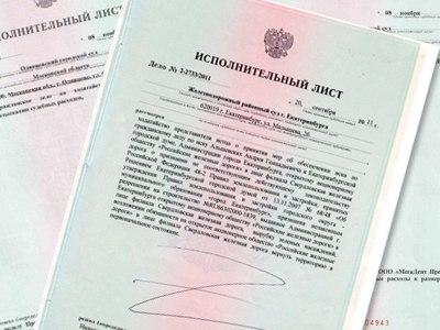 Какие документы нужны на салон эконом класс в москве